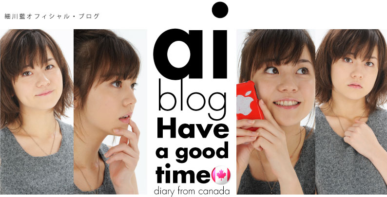 細川藍オフィシャル・ブログ - Have a good time diary from canada
